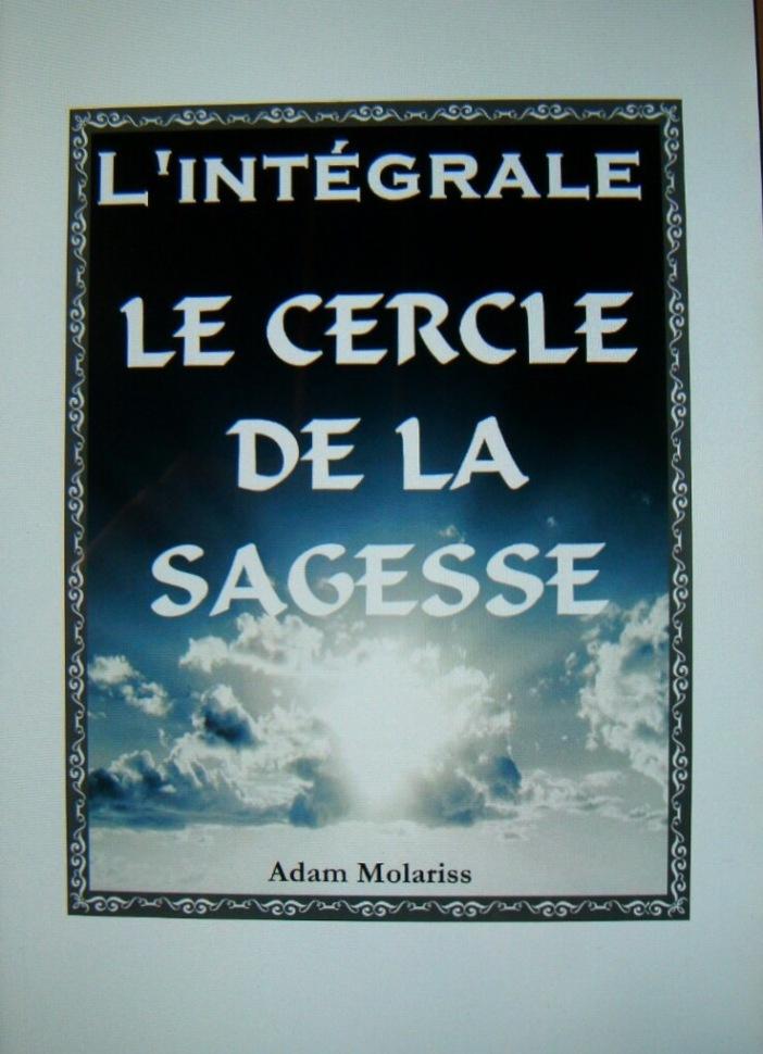 Cercle de sagesse, Adam Molariss, un sage parle de la place Jmaa el Fna de Marrachech, 2013