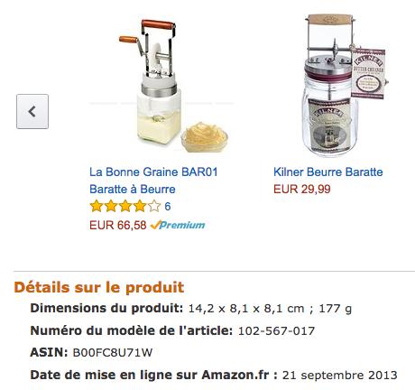 Amazon ASIN